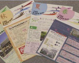 12月も大田区の情報盛りだくさん!