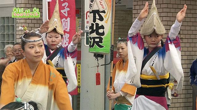 第11回新丸子阿波踊り