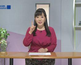 iTSCOM information 11/16~の放送内容