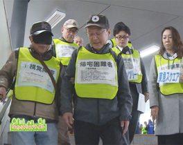 「武蔵小杉駅周辺の帰宅困難者対策訓練」を取材しました!