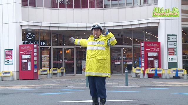 「武蔵小杉駅周辺の帰宅困難者対策訓練