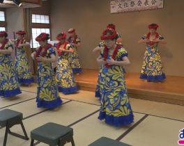 地域の交流を広げる綱島地区センター文化祭 ほか 11/30の放送内容