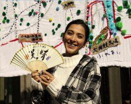 【日替わり情報】12月も品川区の魅力が盛りだくさん!