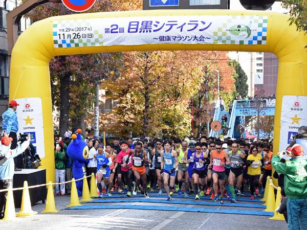 第2回目黒シティラン開催!!