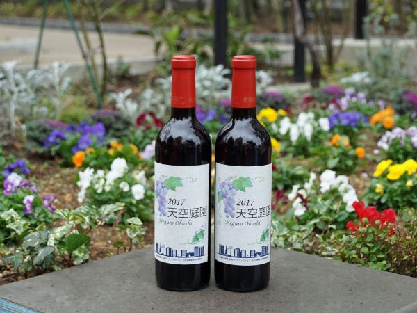 オーパス天空庭園『収穫祭』開催!!