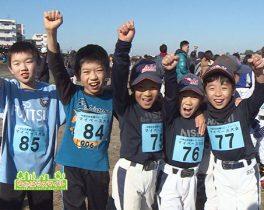 「第44回中原区民多摩川ロードレースマイペース大会」を取材しました!