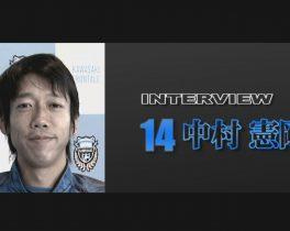 2017-12-3 スキフロ インタビュー 中村憲剛-15