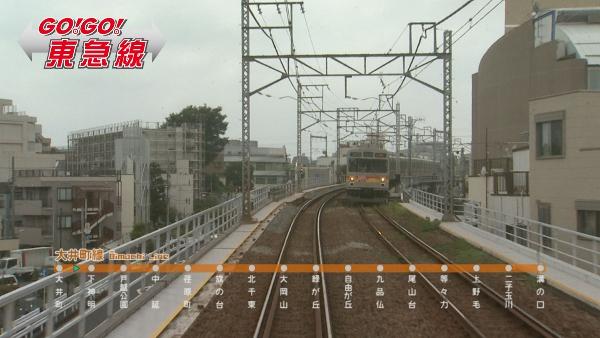 GO!GO!東急線0129