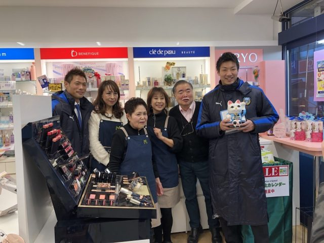2018-1-11 スキフロ 必勝祈願&商店街挨拶回り-49