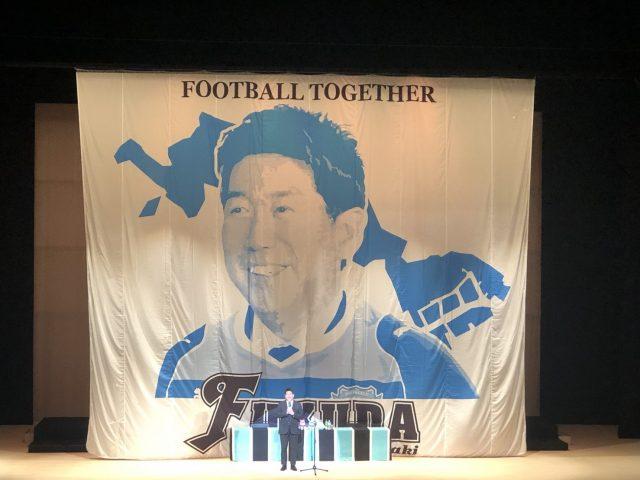 2018-1-21 スキフロ 新体制発表会見-11