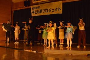 船橋児童館「劇団ふなばし 夢のミュージカル公演」