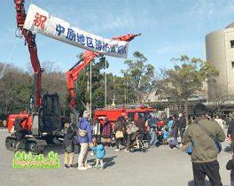 「平成30年中原地区消防出初式」を取材しました!