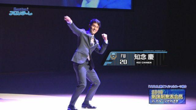 2018-1-21 スキフロ 新体制発表会見-269