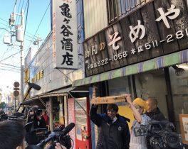 2018-1-11 スキフロ 必勝祈願&商店街挨拶回り-42