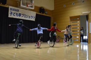 弦巻児童館「すっっごーい一輪車」