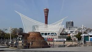 関西旅行 神戸周辺めぐり