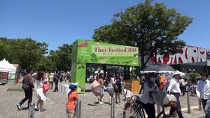 タイ・フェスティバル(代々木公園)