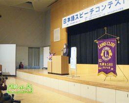 「外国人市民による日本語スピーチコンテスト」を取材しました!