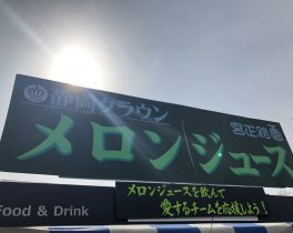 2018-2-25 スキフロ ジュビロ磐田戦-32