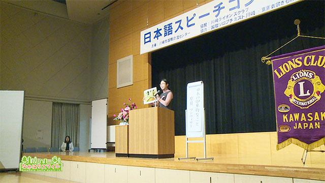 外国人市民による日本語スピーチコンテスト