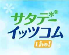 1/19放送 滝本沙奈の沿線まちあるき【雪が谷大塚】
