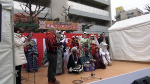 江戸吉原節分お化け祭り