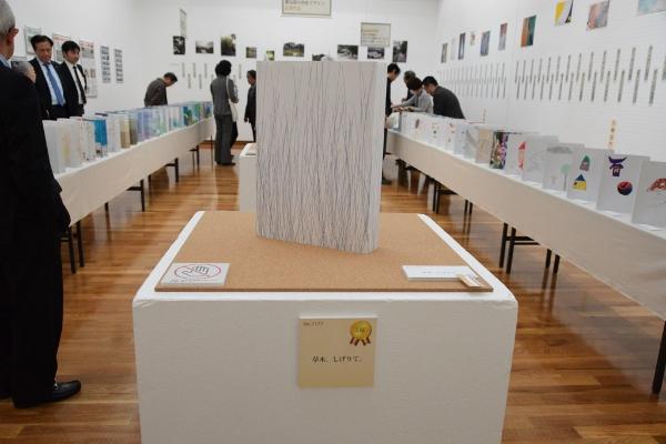 外環道東名ジャンクション(仮称)換気塔色彩デザインコンクール の入賞作品を表彰