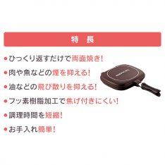 ハッピーコール ホットクッカーグルメパン【IH対応】ブラウン_2