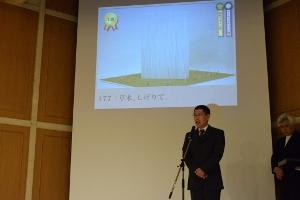 藤森さんのスピーチDSC_0123