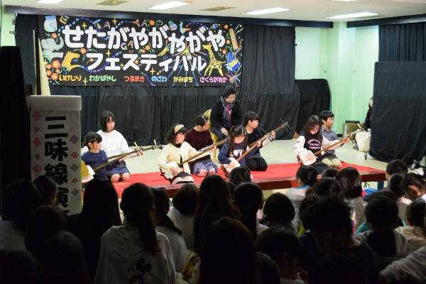 児童館交流イベント「せたがや がやがやフェスティバル」開催!