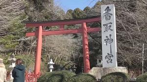香取神社と佐原の町並み