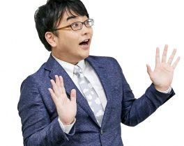 【#サタオル MC紹介☆】小谷大輔
