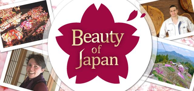 けーぶるにっぽん Beauty of JAPAN