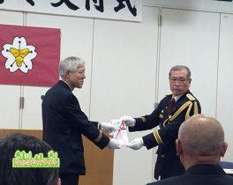 「中原消防団団長交替式及び辞令交付式」を取材しました!