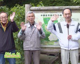 ヒカリノモリヘ 市民健康の森でホタルの鑑賞会が行われます!
