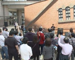 Kawasaki Street Music Battle!Ⅸ ~ファーストステージ vol.2~