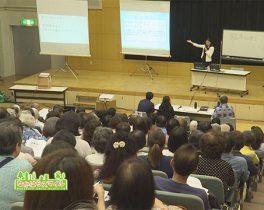 「川崎市聴覚障害者情報文化センターまつり」を取材しました!