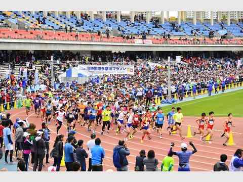 2018川崎国際多摩川マラソン 参加募集