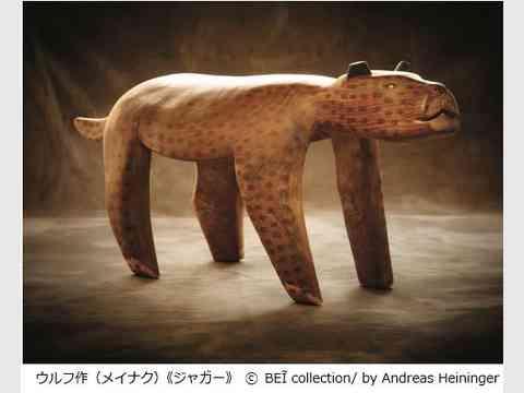 ブラジル先住民の椅子 野生動物と想像力