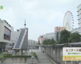 センター北駅周辺ほか 8/13~放送内容