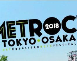 MUSIC ON! TV(エムオン!)presents METROCK2018 ダイジェストスペシャル