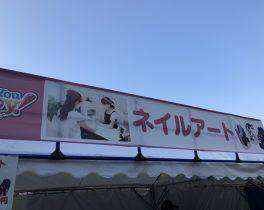 2018-8-5 スキフロ 横浜F・マリノス戦-12