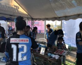 2018-8-5 スキフロ 横浜F・マリノス戦-14