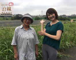 9/15(土)放送 滝本沙奈の沿線まちあるき【新丸子】