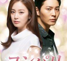 【新番組】韓流アワー 『 ヨンパリ~君に愛を届けたい 』