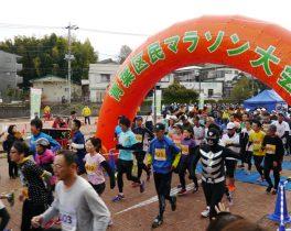 【生中継】第5回 青葉区民マラソン大会