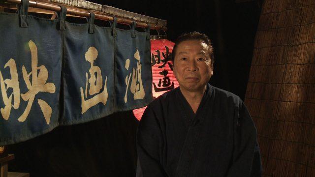 ishikura_1 クレジット:©日活・チャンネルNECO
