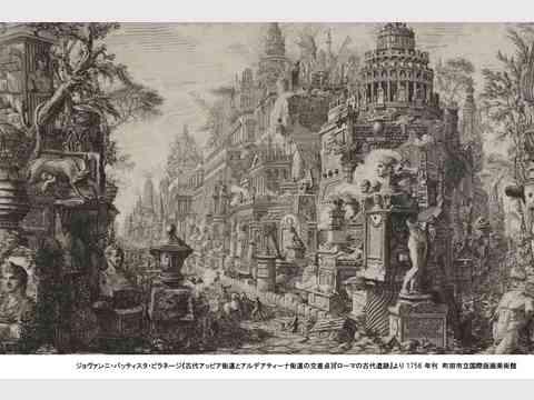 終わりのむこうへ 廃墟の美術史