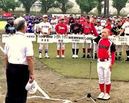 川崎ケーブルテレビ杯 第29回川崎市学童軟式野球大会 決勝