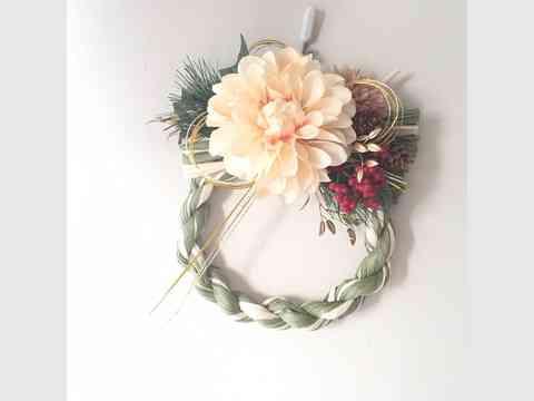 お正月を彩るおしゃれな「花しめ縄」づくり
